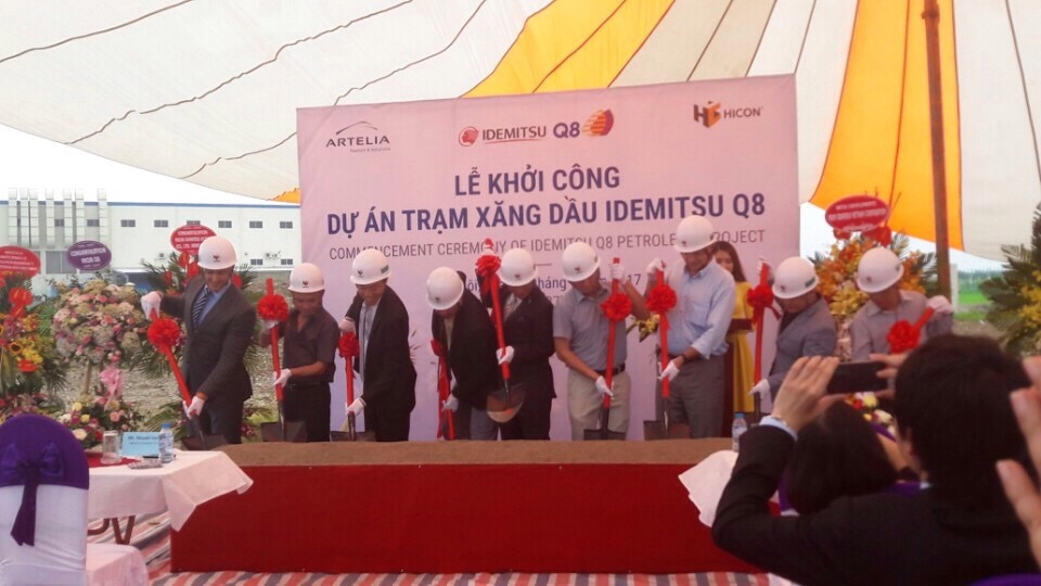 The Commencement Ceremony of Idemitsu Q8 Petroleum Project
